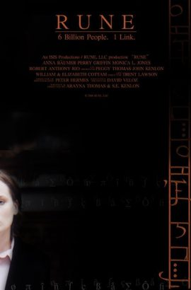 Rune Film